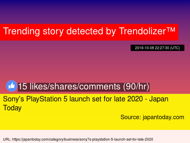 Sony 039 S Playstation 5 Launch Set For Late 2020 Japan Today